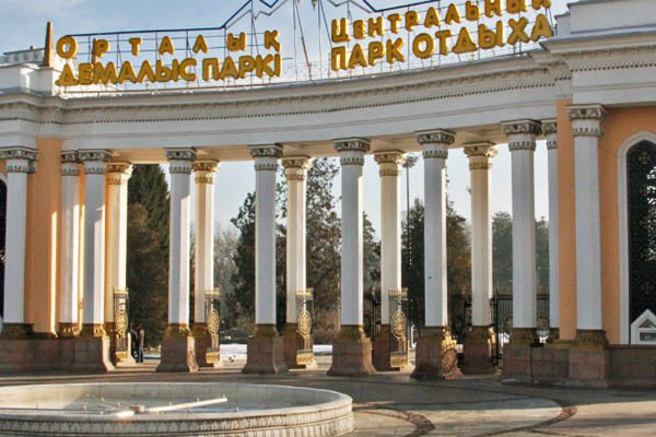 Центральный парк Алматы